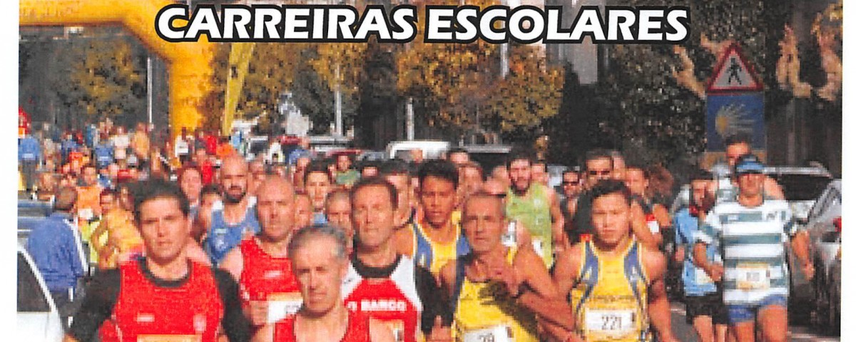 CARTAZ CARREIRA